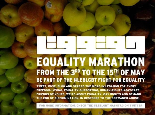 Equality Marathon Lebanon